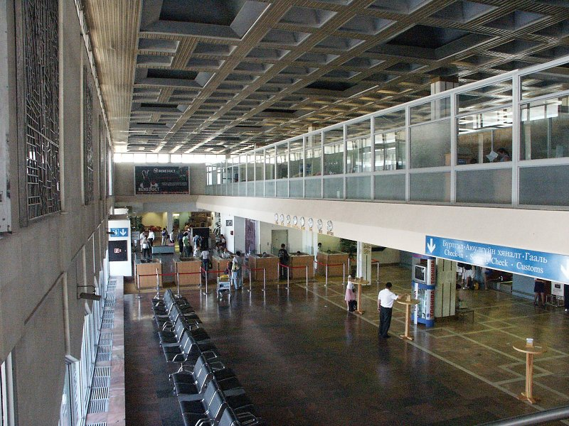 ulaanbaatar's airport: