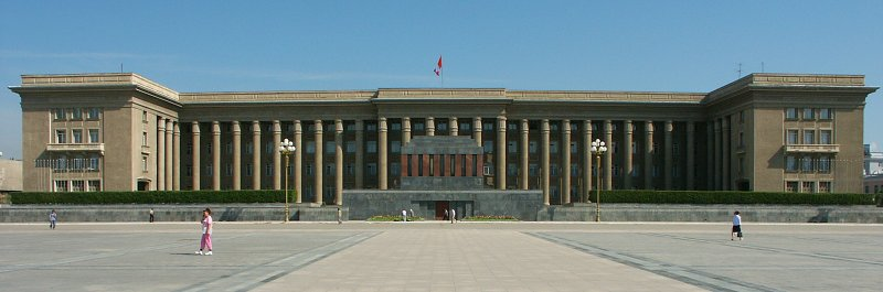 the mongolian government palace and sukhbaatar square.